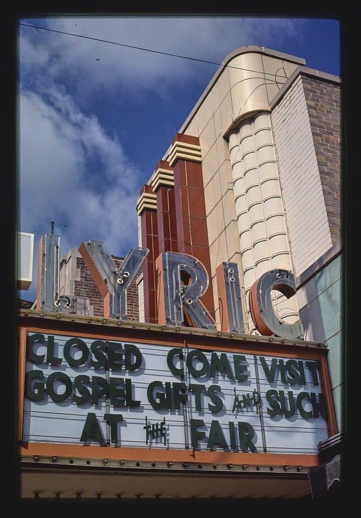 Lyric Theater, Lancaster, Ohio
